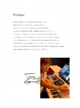 『globe 20TH ANNIVERSARY SPECIAL ISSUE 小室哲哉ぴあ globe編』 Prologue from TK