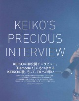 『globe 20TH ANNIVERSARY SPECIAL ISSUE 小室哲哉ぴあ globe編』 KEIKOインタビュー(P44 見開き左ページ)