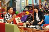 8月8日放送の関西テレビ『さんまのまんま』に福士蒼汰が初登場(フジテレビは8月9日放送)(C)関西テレビ