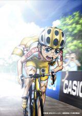 『弱虫ペダル』を冠した自転車レース大会が9月26日に栃木・宇都宮で開催決定