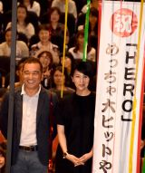 映画『HERO』大ヒット舞台あいさつに登壇した(左から)鈴木雅之監督、松たか子 (C)ORICON NewS inc.