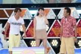 ゲストの筧美和子とチンゲンサイゲームで白熱(C)テレビ朝日