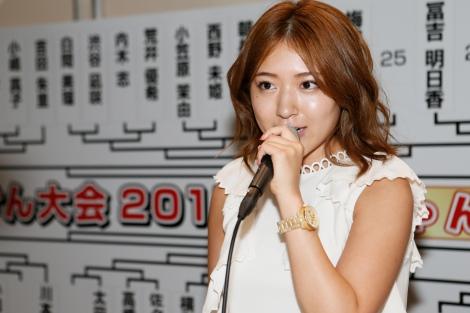 「じゃんけん大会」組み合わせ抽選直前に卒業を発表したAKB48の内田眞由美 (C)AKS