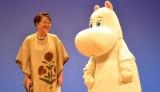 『ムーミンの日の集い』で朗読を披露した市原悦子とムーミン (C)Moomin Characters TM (C)oricon ME inc.