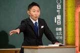 なべやかん先生も あの騒動について告白する(C)テレビ朝日