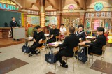 なべやかん先生の授業(C)テレビ朝日