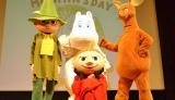 ムーミン谷の仲間たちも集結!『2015 ムーミンの日の集い』イベントの模様  (C)Moomin Characters TM (C)oricon ME inc.