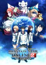 アニメ『PHANTASY STAR ONLINE2 THE ANIMATION』ビジュアル(C)SEGA/PHANTASY STAR PARTNERS
