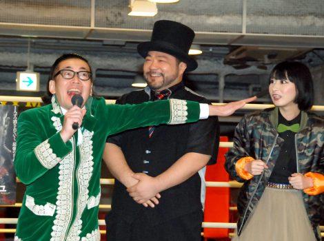 映画『サボタージュ』公開記念イベントに出席した(左から)ひぐち君、山田ルイ53世、鳥居みゆき (C)ORICON NewS inc.