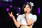 『AKB48ヤングメンバー全国ツアー〜未来は今から作られる〜』に出演した兒玉遥 (C)ORICON NewS inc.