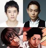 映画『セトウツミ』でW主演する(左から)池松壮亮、菅田将暉。ほぼ全編が関西弁による会話劇に挑む