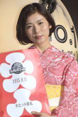 映画『ジュラシック・ワールド』大ヒット御礼イベントに出席した松岡茉優 (C)ORICON NewS inc.