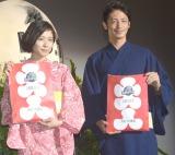 映画『ジュラシック・ワールド』大ヒット御礼イベントに出席した(左から)松岡茉優、玉木宏 (C)ORICON NewS inc.