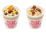 『カップヌードル ソフトクリーム』、『カップヌードル カレー ソフトクリーム』(税込価格:300円)