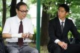 関西テレビ・フジテレビ系ドラマ『HEAT』第6話(8月11日放送)は鳴海(正名僕蔵/左)が営業の成績不振を理由にリストラの危機に(C)関西テレビ