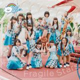 3B junior初シングル「Fragile Stars/勇気のシルエット」【ジャケット表】