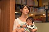ドラマ『37.5℃の涙』で自身初となる母親役を演じるおのののか (C)TBS