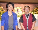 渡辺英樹さんとの別れを惜しんだ(左から)C-C-Bの米川英之、笠浩二 (C)ORICON NewS inc.