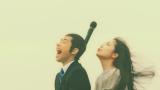 織田信成のマイクちょんまげに向かって夢中で歌う美少女