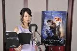 映画『ファンタスティック・フォー』で吹き替え声優に初挑戦する堀北真希