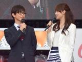 映画『Mr.マックスマン』スペシャルトークショーに出席した(左から)千葉雄大、山本美月 (C)ORICON NewS inc.