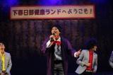 劇団プレステージ 第10回公演『Have a good time?』