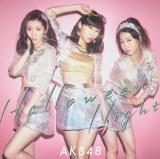 AKB48が新曲「ハロウィン・ナイト」をアナログ盤でもリリース