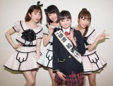 島崎遥香(左)が強運を発揮し、3チームが競合した樋渡結依さんの交渉権をAKB48チームAが獲得(C)AKS