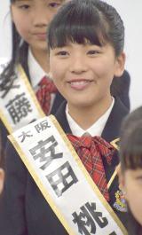 『第2回AKB48グループドラフト会議』で指名を受けた安田桃寧さん (C)ORICON NewS inc.