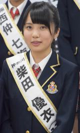 『第2回AKB48グループドラフト会議』柴田優衣さん (C)ORICON NewS inc.