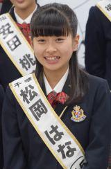 『第2回AKB48グループドラフト会議』で指名を受けた松岡はなさん (C)ORICON NewS inc.