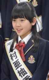 『第2回AKB48グループドラフト会議』で指名を受けた上村亜柚香さん (C)ORICON NewS inc.
