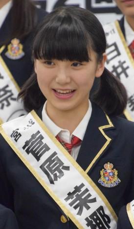 『第2回AKB48グループドラフト会議』で指名を受けた菅原茉椰さん (C)ORICON NewS inc.