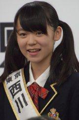 『第2回AKB48グループドラフト会議』で指名を受けた西川怜さん (C)ORICON NewS inc.