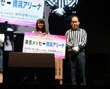 AKB48研究生はチームKドラフト1位の野村奈央が本戦進出を決めた(C)AKS