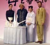 (左から)黒木華、山田洋次監督、吉永小百合、浅野忠信 (C)ORICON NewS inc.