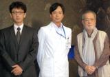 ドラマ『破裂』取材会に出席した(左から)滝藤賢一、椎名桔平、仲代達矢 (C)ORICON NewS inc.