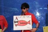 顔面蒼白の魚を描いた8.6秒バズーカー・田中シングル