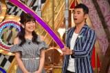 日本テレビ系バラエティ『有吉ゼミ』SPで小島よしおがモデル・大澤玲美に告白 (C)日本テレビ