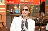 トークコーナーで意外な素顔を見せるYOSHIKI(C)テレビ朝日