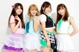 アイドルコピーダンス・コンテストで活躍する女子大生のUNIDOL(ユニドル)たち (写真:西田周平)