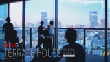 ビジュアルが公開になった『TERRACE HOUSE BOYS & GIRLS IN THE CITY』
