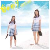 SKE48の18thシングル「前のめり」【初回盤TYPE-C】