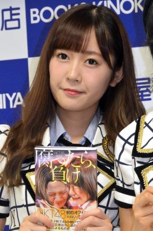 NGT48にライバル意識を燃やしたHKT48・多田愛佳=オフィシャルヒストリーブック『HKT48成長期 腐ったら、負け』の発売記念握手会前の囲み取材 (C)ORICON NewS inc.