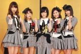 AKB48(左から)柏木由紀、高橋みなみ、山本彩、 渡辺麻友、横山由依 (C)ORICON NewS inc.