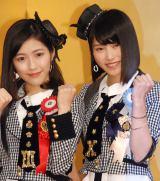 NHK連続テレビ小説『あさが来た』の主題歌を担当することがきまったAKB48(左から)渡辺麻友、横山由依 (C)ORICON NewS inc.