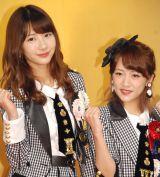 NHK連続テレビ小説『あさが来た』の主題歌を担当することがきまったAKB48(左から)柏木由紀、高橋みなみ (C)ORICON NewS inc.