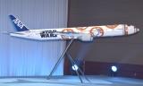 お披露目された『スター・ウォーズ』新キャラ「BB-8」の特別塗装機 (C)ORICON NewS inc.