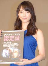 アメコミを「もっと好きになりたい」と声を弾ませていた松井玲奈 (C)ORICON NewS inc.