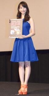 映画『ファンタスティック・フォー』の日本最速試写会イベントに出席したSKE48・松井玲奈 (C)ORICON NewS inc.
